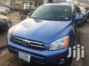 Toyota RAV4 2008 Limited V6 Blue | Cars for sale in Lagos State, Surulere