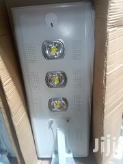 75watt All In One Solar Street Light Is Available With 2 Years Warrant | Solar Energy for sale in Lagos State, Ojo
