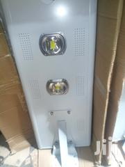 65 Watt All In One Solar Street Light Is Available With 2 Years Warran | Solar Energy for sale in Lagos State, Ojo
