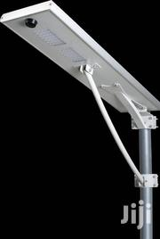 70watt All In One Solar Street Light Is Available With 2 Years Warran | Solar Energy for sale in Lagos State, Ojo