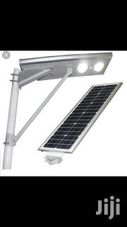 60watt All In One Solar Street Light Is Available With 2 Years Warran | Solar Energy for sale in Lagos State, Ojo