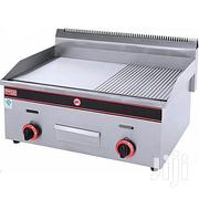 Generic Gas Griddle Shawamar Machine Rough/Smooth   Restaurant & Catering Equipment for sale in Abuja (FCT) State, Central Business District
