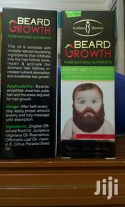 Beard Growth Essential Oil ( Accelerate Hair Regeneration) | Hair Beauty for sale in Abuja (FCT) State, Utako