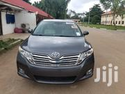 Toyota Venza 2011 AWD Gray | Cars for sale in Lagos State, Ikeja