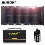 60 Watts Solar Laptop And Phones And Electronics Charger | Solar Energy for sale in Plateau State, Jos