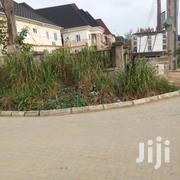 Land for Sale in Kaura 2030sqm | Land & Plots For Sale for sale in Abuja (FCT) State, Kaura