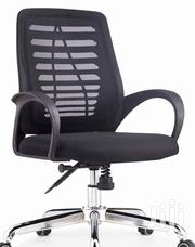 New Smart Mesh Office Chair | Furniture for sale in Lagos State, Ojodu