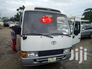 Toyota Coaster 2011 White | Buses & Microbuses for sale in Rivers State, Port-Harcourt