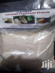 Plantain Flour (Unripe Plantain) 1kg | Meals & Drinks for sale in Abuja (FCT) State, Lugbe