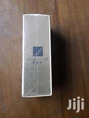 Lavender Repair Essence | Skin Care for sale in Lagos State, Isolo