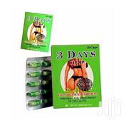 Aichun Beauty 3 Days Hip Up Capsules - 10 Capsules Available   Bath & Body for sale in Abuja (FCT) State, Gudu