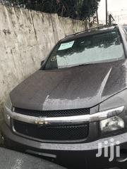 Chevrolet Equinox 2009 Beige | Cars for sale in Edo State, Egor