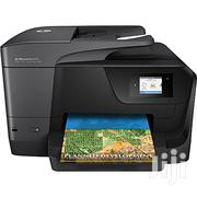 HP Officejet Pro 8710 All-In-One Inkjet Printer | Printers & Scanners for sale in Rivers State, Obio-Akpor