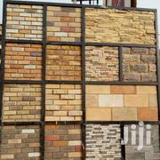 Durastone Bricks And Stones | Building Materials for sale in Anambra State, Onitsha