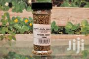 Fennel Seeds | Feeds, Supplements & Seeds for sale in Lagos State, Lagos Mainland