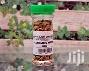 Cardamom Seeds | Feeds, Supplements & Seeds for sale in Lagos State