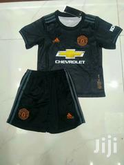 Manchester United Away KIT - Children 19/20 | Children's Clothing for sale in Lagos State, Amuwo-Odofin