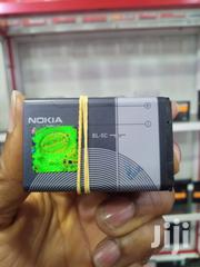 Original Nokia Battery BL-5C | Accessories for Mobile Phones & Tablets for sale in Lagos State, Ikeja