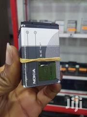 Original Nokia Battery BL-4C | Accessories for Mobile Phones & Tablets for sale in Lagos State, Ikeja