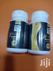 Lida Gold Slimming Capsule | Vitamins & Supplements for sale in Lagos State, Amuwo-Odofin