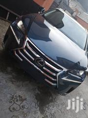 Lexus NX 200t 2015 Base FWD (2.0L 4cyl 6AM) Blue | Cars for sale in Lagos State, Lekki Phase 1
