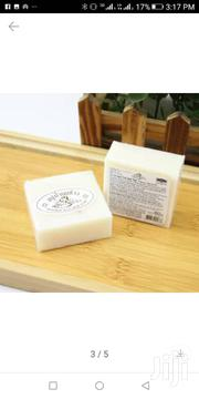 Beauty Rice Soap | Skin Care for sale in Lagos State, Lagos Island