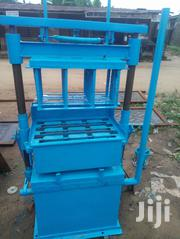 Electric Paved And Blocks Making Machine   Manufacturing Equipment for sale in Lagos State, Ikorodu