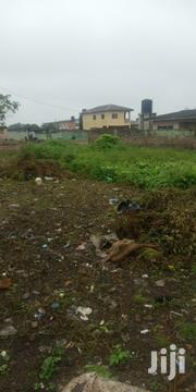 Land for Sale | Land & Plots For Sale for sale in Ondo State, Akure South