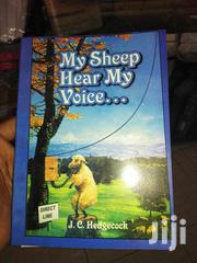 My Sheep Hear My Voice | Books & Games for sale in Abuja (FCT) State, Asokoro