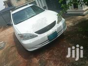 Toyota Camry 2004 White | Cars for sale in Edo State, Egor