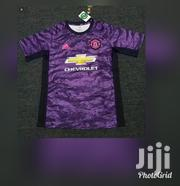 Manchester United Jersey 2019/2020   Clothing for sale in Lagos State, Lagos Mainland