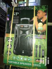 """12"""" Sound Prince Public Address 