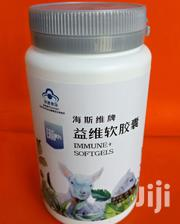 Norland Immune Plus Capsules Strengthen Ur Body Immune System   Vitamins & Supplements for sale in Abuja (FCT) State, Karu