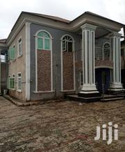 Standard 4-bedroom Duplex With 2-bedroom Flat Attached For Sale In GRA | Houses & Apartments For Sale for sale in Edo State, Benin City