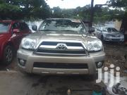 Toyota 4-Runner 2008 SR5 Gold | Cars for sale in Lagos State, Apapa