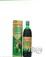 Boost Your Immune System With Apollo Syrup | Vitamins & Supplements for sale in Lagos State, Alimosho