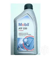 Mobile ATF 220 Is A High Quality Automatic Engine Oil | Vehicle Parts & Accessories for sale in Lagos State, Amuwo-Odofin