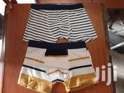 Kids Boxers | Children's Clothing for sale in Lagos State, Surulere