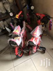 Kids Bicycle | Toys for sale in Lagos State, Ikeja