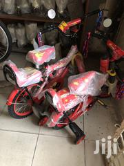 Brand New Kids Bicycle | Toys for sale in Lagos State, Ikoyi