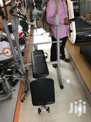 Weight Bench With 50kg   Sports Equipment for sale in Lagos State, Orile