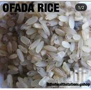 Ofada Rice | Meals & Drinks for sale in Abuja (FCT) State, Kaura
