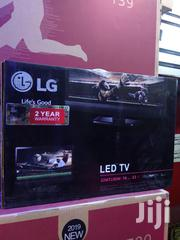 """Brand New LG 22"""" Television Full HD PGS Computer Input 