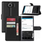Blackberry Priv Case Leather Wallet Case Flip Cover | Accessories for Mobile Phones & Tablets for sale in Lagos State, Ikeja