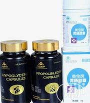 Supersalescure Ur Diabetes With Norland Hypoglycemia,Propolis Mebogi | Vitamins & Supplements for sale in Lagos State, Ikoyi
