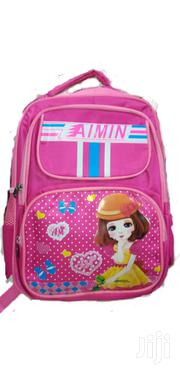 AMIN Primary School Bag | Babies & Kids Accessories for sale in Lagos State, Amuwo-Odofin