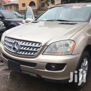 Mercedes-Benz M Class 2006 Gold | Cars for sale in Lagos State, Isolo
