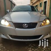Lexus IS 2007 250 AWD Silver | Cars for sale in Lagos State, Ikeja