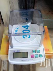 600g 0:01g Digital Weighing Scale | Store Equipment for sale in Lagos State, Amuwo-Odofin