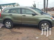 Honda CR-V LX 4WD Automatic 2007 Green | Cars for sale in Lagos State, Alimosho